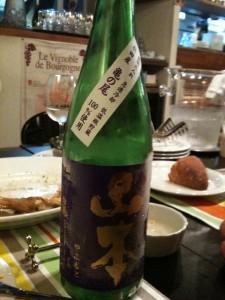 秋田の吟醸酒「山本」