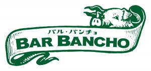 banchoロゴ